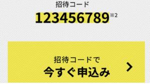 introduce,code